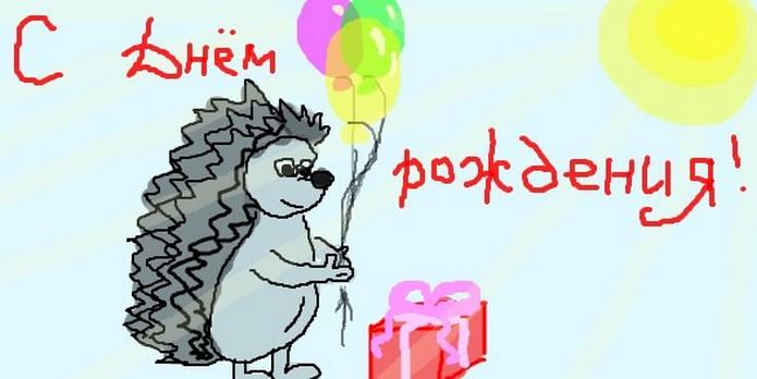 Картинки поздравления с днём рождения вк